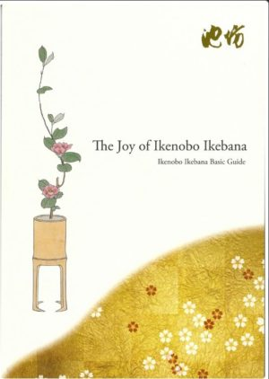 Joy of Ikenobo