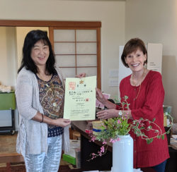 Yuki Kataoka Receives Her Level 6 Certificate
