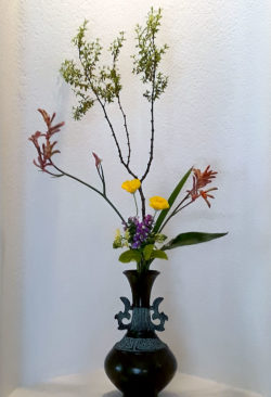 03-19-2020 Ikenobo Ikebana Tatehana Workshop Lesson