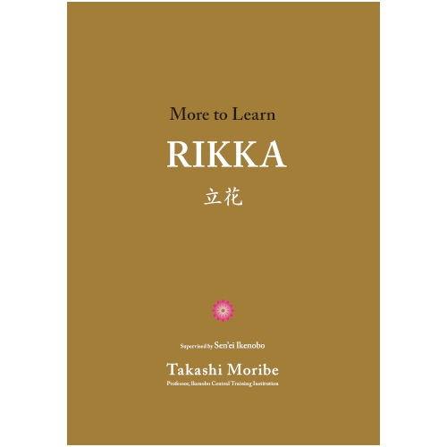 BK020 More To Learn Rikka